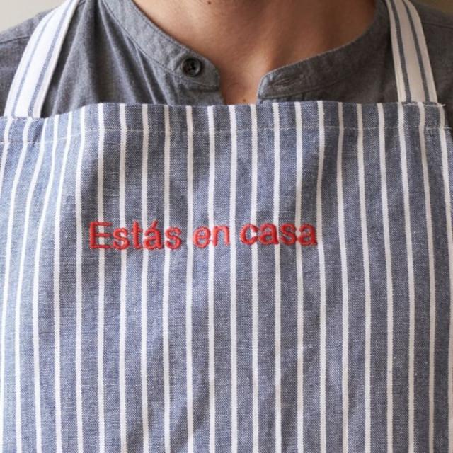 Престилка Cocinar