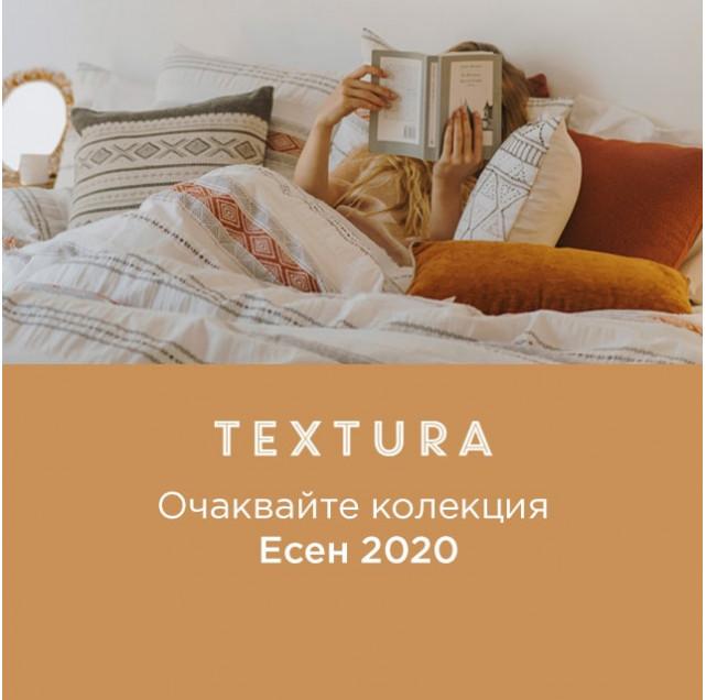 Esen 2020