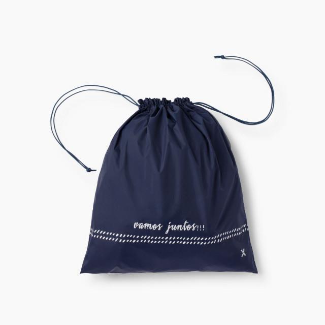Торба за съхранение Bolsa Frasebo25