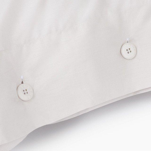 Калъфка за възглавница за сън Besto